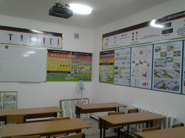 Cдам класс 50 кв.м, фотография 1