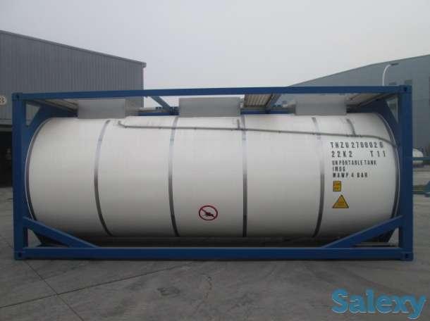 Танк-контейнер Т11 новый 24 м3 для химических веществ ИМО 1, фотография 1