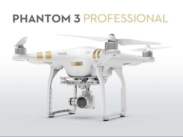 Phantom 3 Professional в Алматы, фотография 1