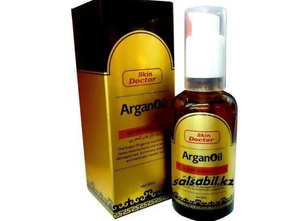 Масло Арганы для волос, 50 мл, фотография 1