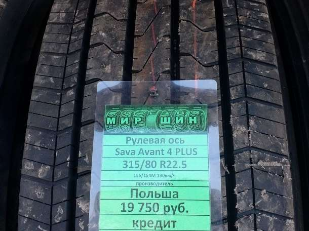 грузовые шины, фотография 3