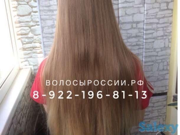 Купим волосы очень дорого! ДЕРЖАВИНСК, фотография 5