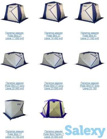Палатка Polar Bird для Зимней Рыбалки 2 3Т 4Т Long, фотография 1