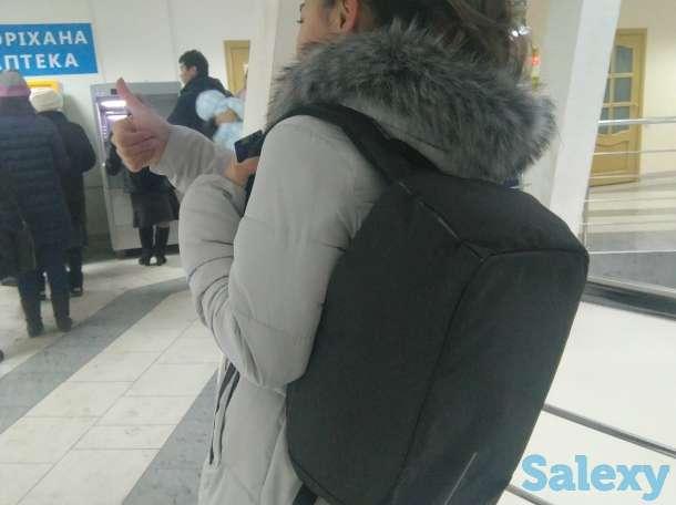 Рюкзак Бобби антивор в Астане, фотография 4