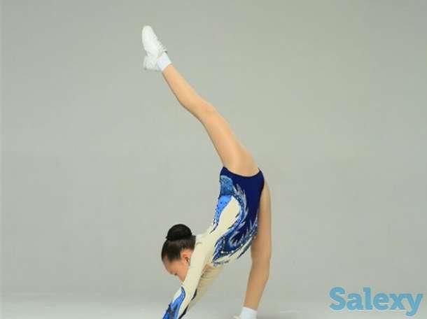 Аэробная гимнастика, фотография 1