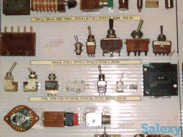 Скупка радиодеталей в Сарань  микросхемы, платы, транзисторы, фотография 6