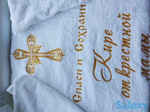 Именное полотенце, фотография 9