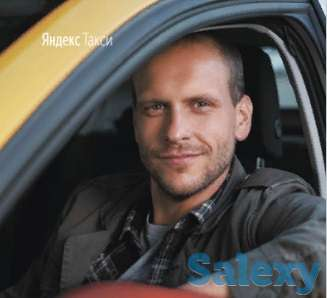 Водитель с личным автомобилем, фотография 1