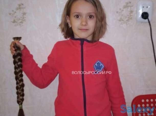 Купим волосы дорого и быстро! в Державинске!, фотография 4