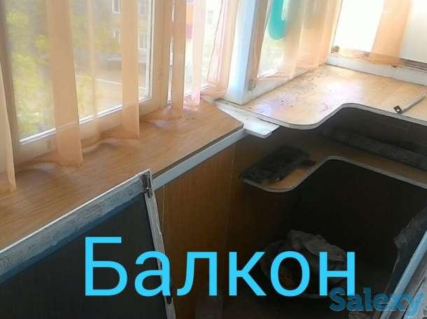 Продажа однокомнатной квартиры, ул. Горняков, дом 86, фотография 12