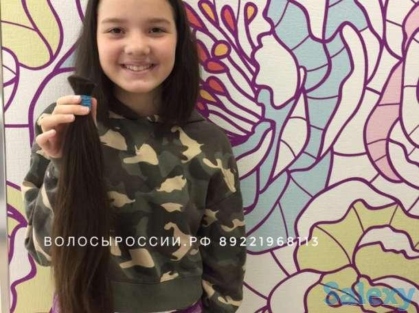 Купим волосы в вашем городе ДОРОГО!  Кызылорда, фотография 4