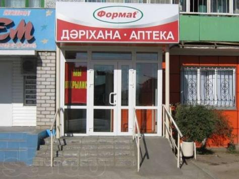 Продам коммерческую недвижимость, Ауезова 42, фотография 5