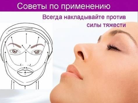 30 минутная нехирургическая подтяжка лица, шеи и декольте, фотография 2