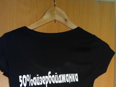 надписи и фото на футболку, фотография 3