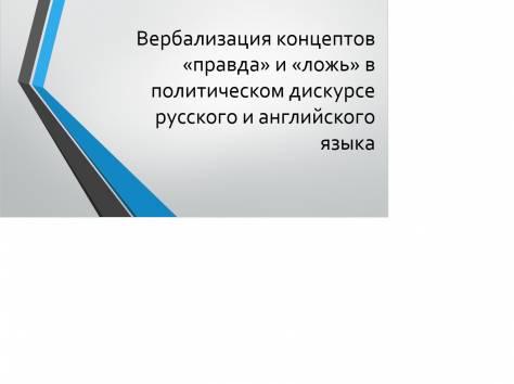 Дипломная работа Иностранная филология Астана Прочее в Астане  Дипломная работа Иностранная филология Астана фотография 1