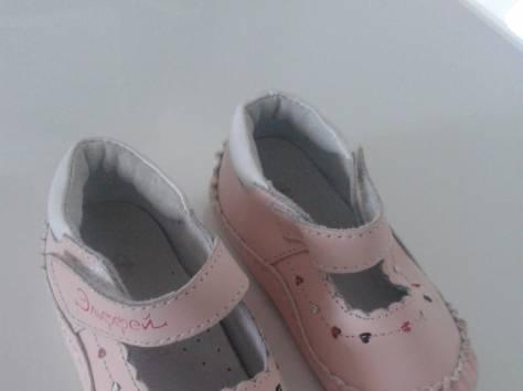 Продам детскую обувь на девочку, фотография 2