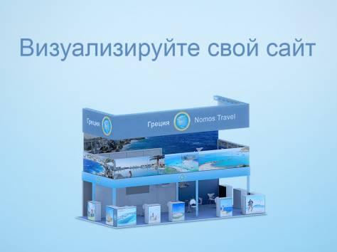Визуализация, 3D моделирование, разработка сайтов, фотография 1