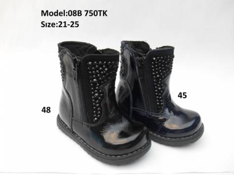 b24fb5199 Качественная детская обувь, оптом | Прочее в Нур-Султане (Астане ...