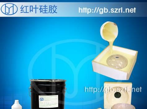 Силиконовая резина для формования, фотография 1
