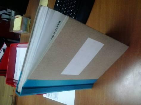 Переплет бухгалтерских документов ,архивных,кадровых,офисных   , , фотография 3