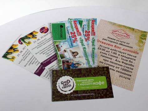 Дизайн и печать каталога, презентации, буклета, флаера в Алматы., фотография 2