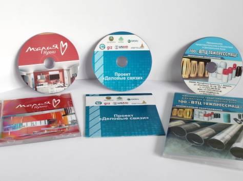Тиражирование, печать DVD дисков, нанесение лого на СВ, коробочки, упаковка для дисков., фотография 2