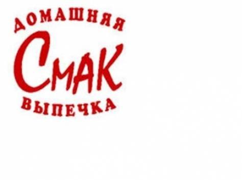 Алга Кондитерские Изделия Оптом (Омск), фотография 1