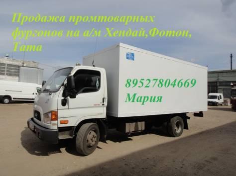 Изготовление и продажа промтоварных фургонов, фотография 1