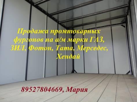 Изготовление и продажа промтоварных фургонов, фотография 3