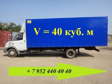 Удлинить раму на Валдай Газ 33106 купить фургон 40 кубов, фотография 1