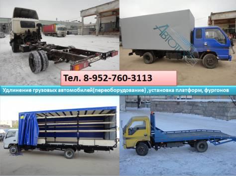 Удлинение грузовых автомобилей (переоборудование) Hyundai, Hino, Tata, Isuzu, Foton, Baw и др. , фотография 1