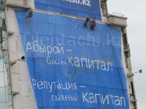 Монтаж демонтаж банеров Алматы, фотография 8