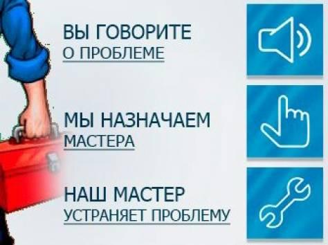 Услуги Электрика-Сантехника, фотография 1