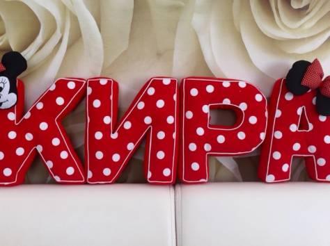 Объемные мягкие буквы подушки