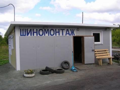 Шиномантаж  Г. Уштобе, фотография 1