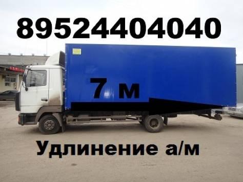 Газ 3307 Удлинение Маз 4371 зубренок Зил 5301 бычок, фотография 10