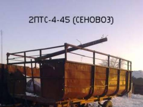 Продам прицеп 2ПТС-4-45, фотография 1