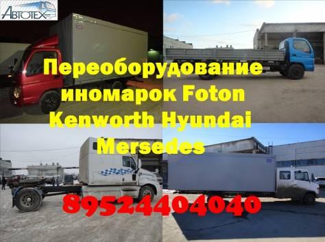 Бортовые платформы Man Hyundai Isuzu  фургоны на Volvo Tata, фотография 3