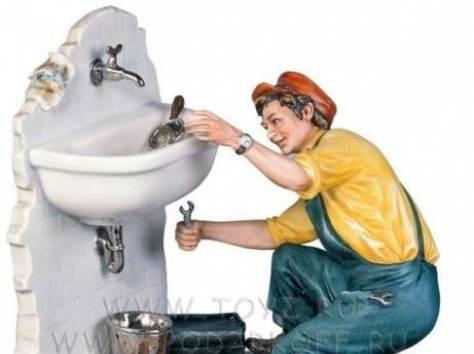 Вызов сантехника бесплатно купить сиденье для унитаза сантек лига в екатеринбурге