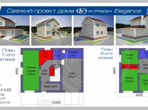 Готовые свежие M-FRESH проекты домов. Легко выбрать! Просто заказать!, фотография 1