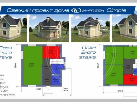 Готовые свежие M-FRESH проекты домов. Легко выбрать! Просто заказать!, фотография 6
