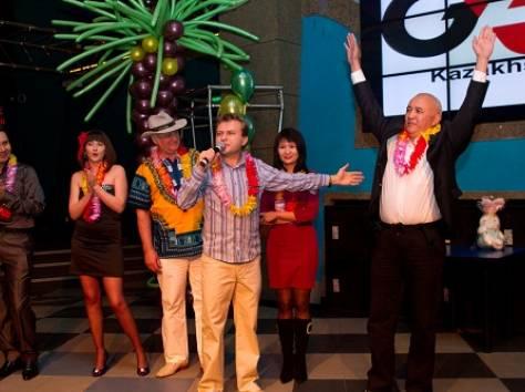 Профессиональный ведущий праздников Алексей Кожемякин из Алматы, фотография 9