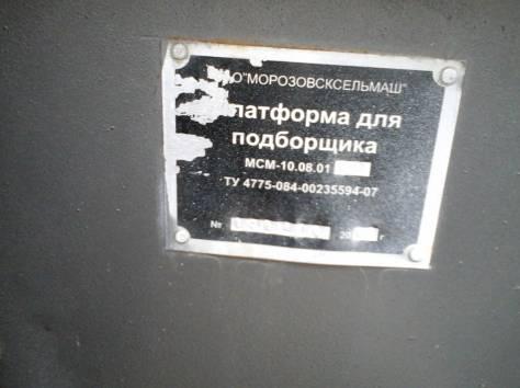 Подборщик транспортера мсм, фотография 3