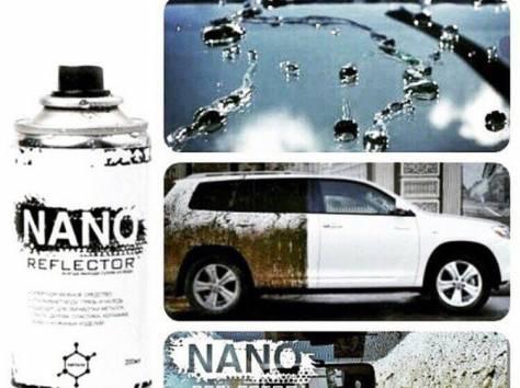Nano Reflector Auto, фотография 1