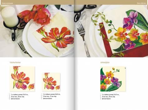 Сервировочные декор салфетки, фотография 6