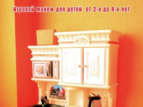 Кафе Appetito с игровой комнатой-площадкой., фотография 8