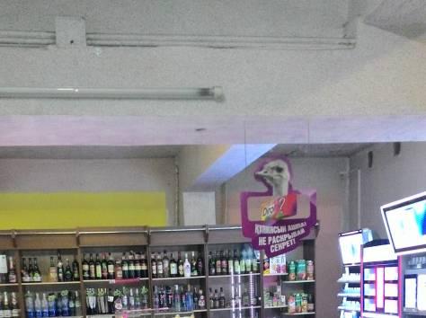 Действующий продуктовый магазин, фотография 2