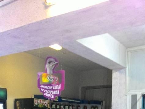 Действующий продуктовый магазин, фотография 9