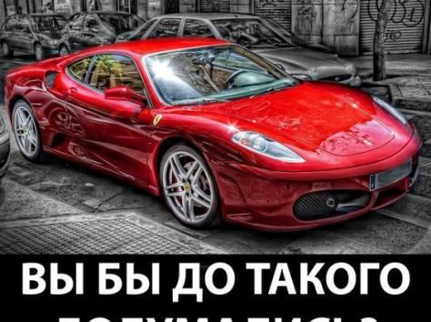 КУПЛЮ С КРЕДИТОМ, фотография 1
