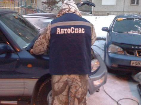 Прикурить машину, зарядить аккумулятор. Астана., фотография 1